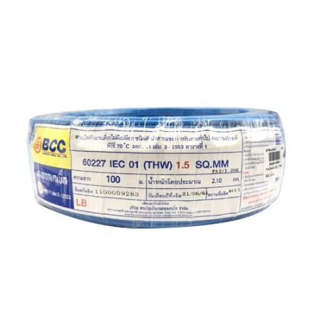 สายไฟเดี่ยว IEC 01 THW 1*1.5 BCC น้ำเงิน