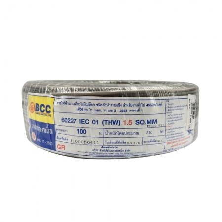 สายไฟเดี่ยว(IEC 01 THW) 1*1.5 BCC สีเทา