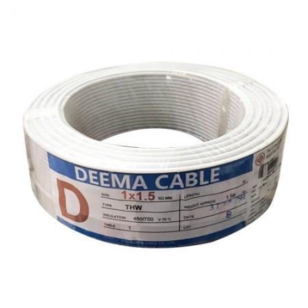 สายไฟเดี่ยว(THW) 1*1.5  สีขาว DEEMA