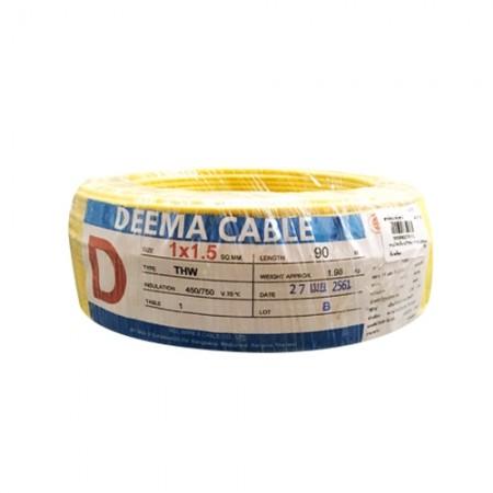 สายไฟเดี่ยว(THW) 1*1.5  สีเหลือง DEEMA