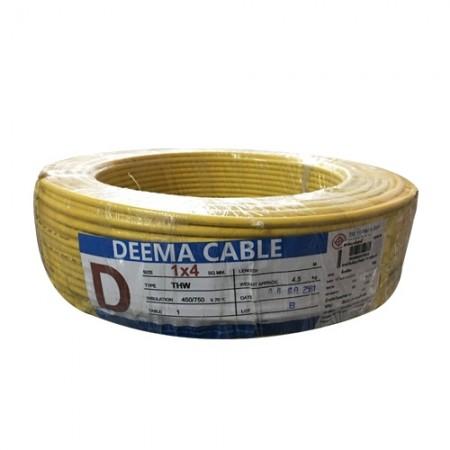 สายไฟเดี่ยว(THW) 1*4 สีเหลือง DEEMA