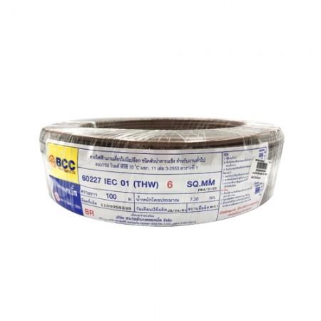 สายไฟเดี่ยว (IEC 01 THW) 1*6 BCC สีน้ำตาล