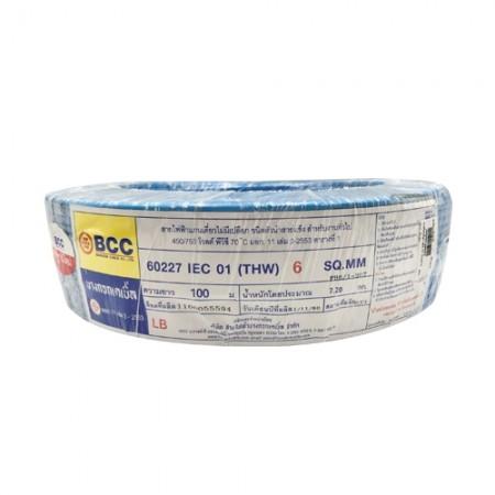สายไฟเดี่ยว IEC 01 THW1*6 BCC น้ำเงิน