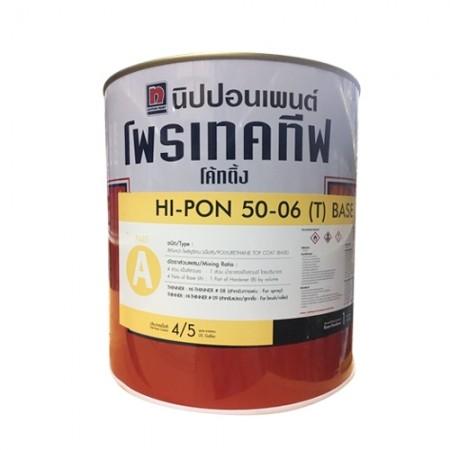 อีพ๊อกซี่นอกHI-PON50-06T08E51*NIPPON A+B