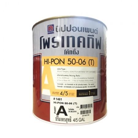 อีพ๊อกซี่นอกHI-PON50-06T 1461 NIPPON A+B