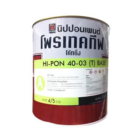 อีพ๊อกซี่ในHIPON4003TCLEAR NIPPON A+B