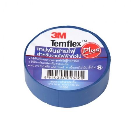 เทปพันสายไฟ เล็ก TEMFLEX 3M สีน้ำเงิน แพ็ค 10 ชิ้น