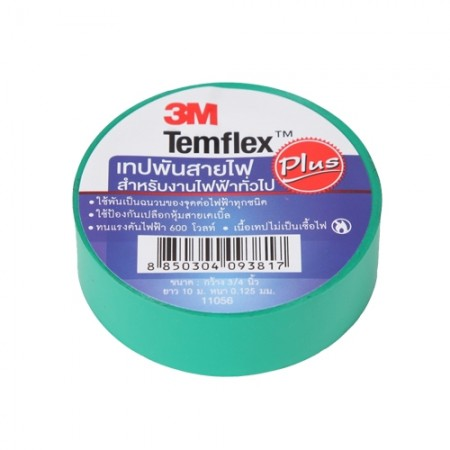เทปพันสายไฟ เล็ก TEMFLEX 3M สีเขียว แพ็ค 10 ชิ้น