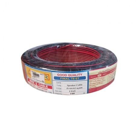 สายลำโพง 0.2 ดำ-แดง(100ม)ทองแดงแท้ LASER