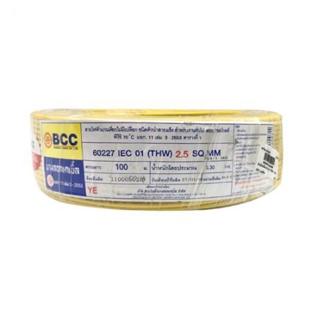 สายไฟเดี่ยว (IEC 01 THW) 1*2.5 BCC เหลือง