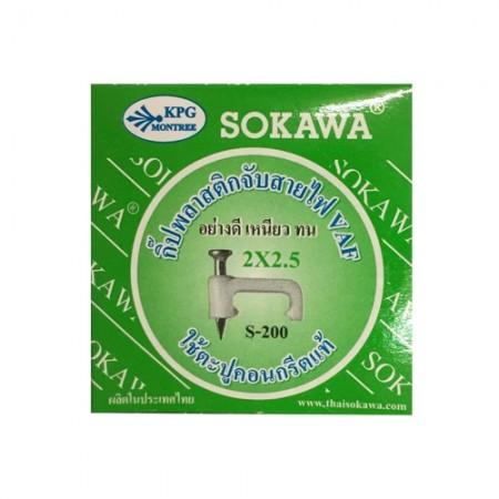 กิ๊ปพลาสติกจับสายไฟVAF2*2.5 S-200 SOKAWA