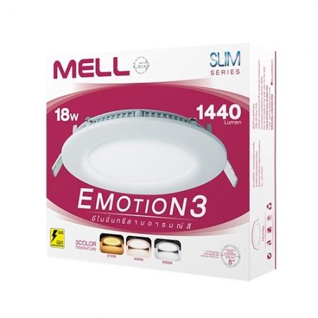 หลอดLED SLIM EMOTION 3 ROUND 18W MELLOW