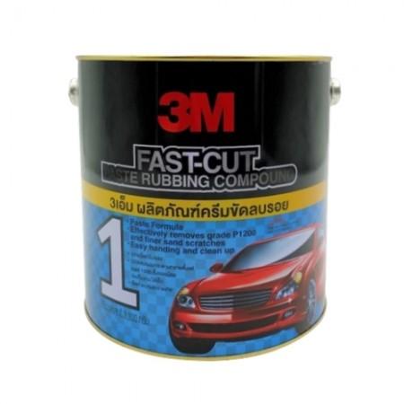 น้ำยาขัดหยาบ 3.3kg Fast-Cut Paste 3M
