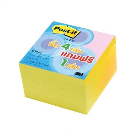 กระดาษโน๊ตPOST IT 3*3 654-4VAD 3M เหลือง