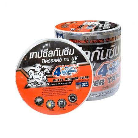 เทปซีลกันซึมปิดรอยต่อ ทน UV 30ซม. ยาว 3ม. Pro-Quick
